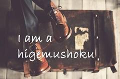 I am a higemushoku