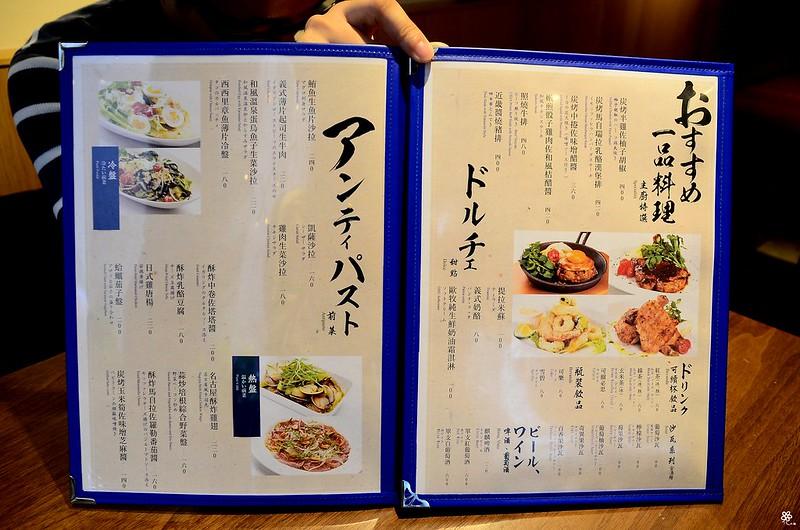 和Nagomi Pasta菜單國父紀念館美食推薦捷運 (52)