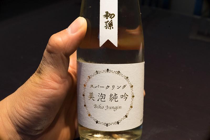 Biho_Jungin-3
