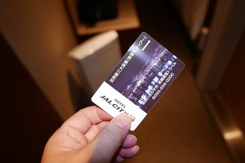 hoteljalcitynagasaki1014
