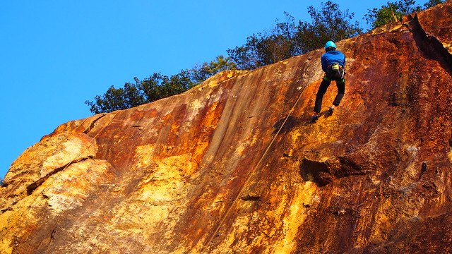 駒形岩 (137)