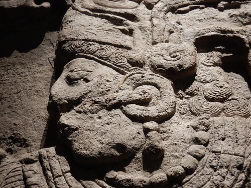 Ciudad Mexico - Museo Nacional de Antropología - 1