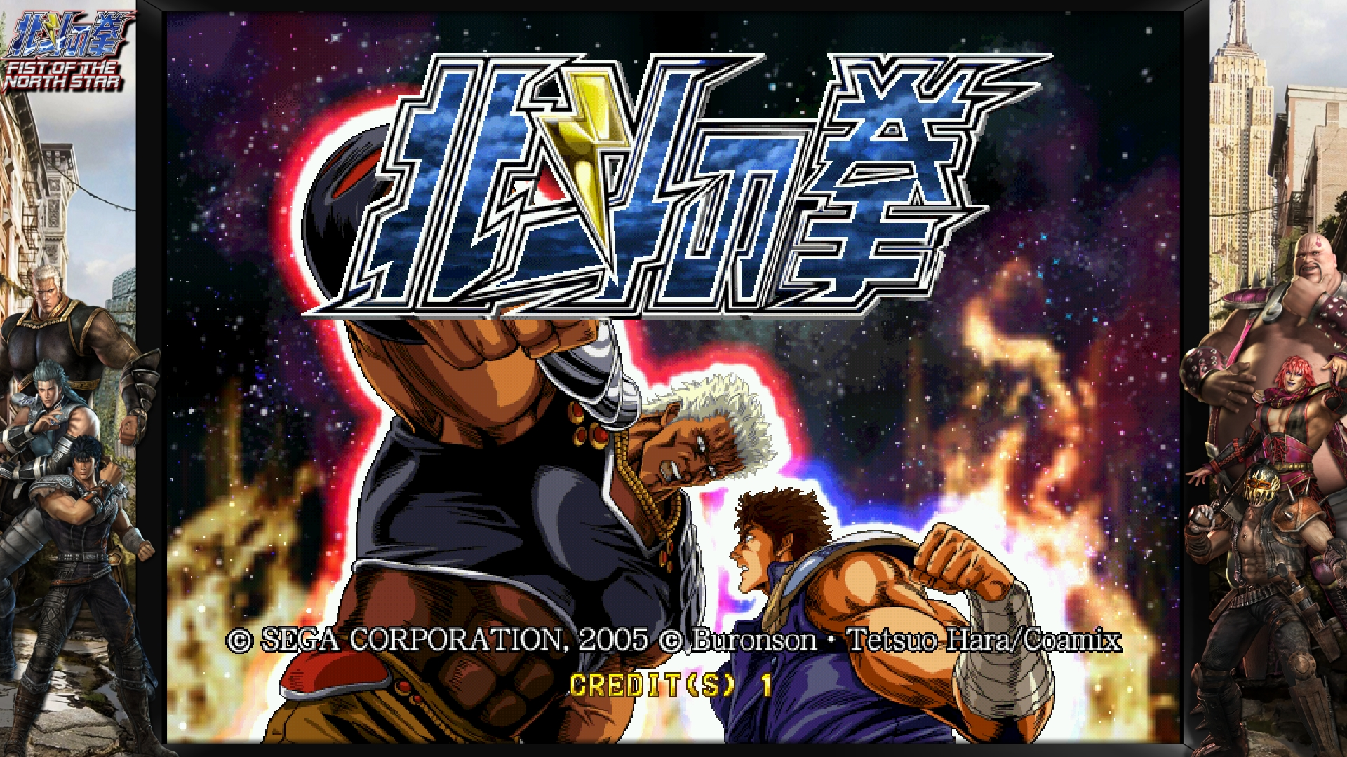 Fist of the north star atomiswave rom