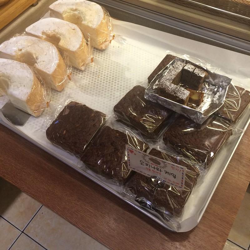케익오페라 반포동 빵집