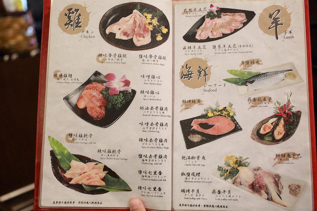 20160304-5萬華-三朵花炭火燒肉.鍋物 (9)
