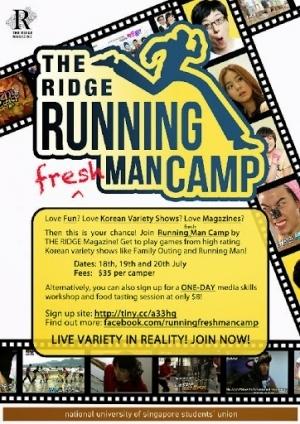 Running Man - Running Man Vietsub Full