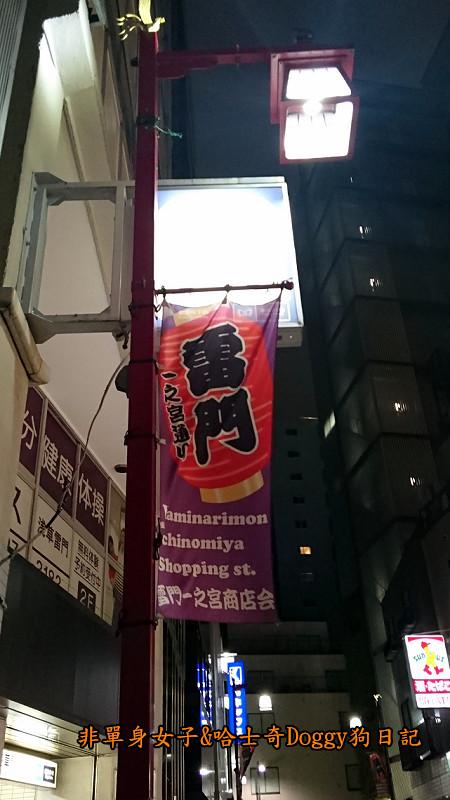 日本一蘭拉麵20