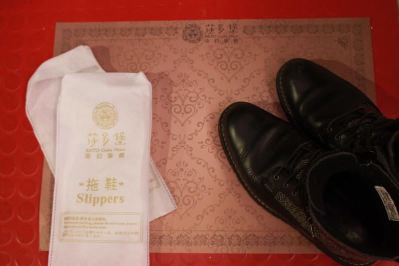 台北旅行-主題精品旅館-莎多寶 (11)