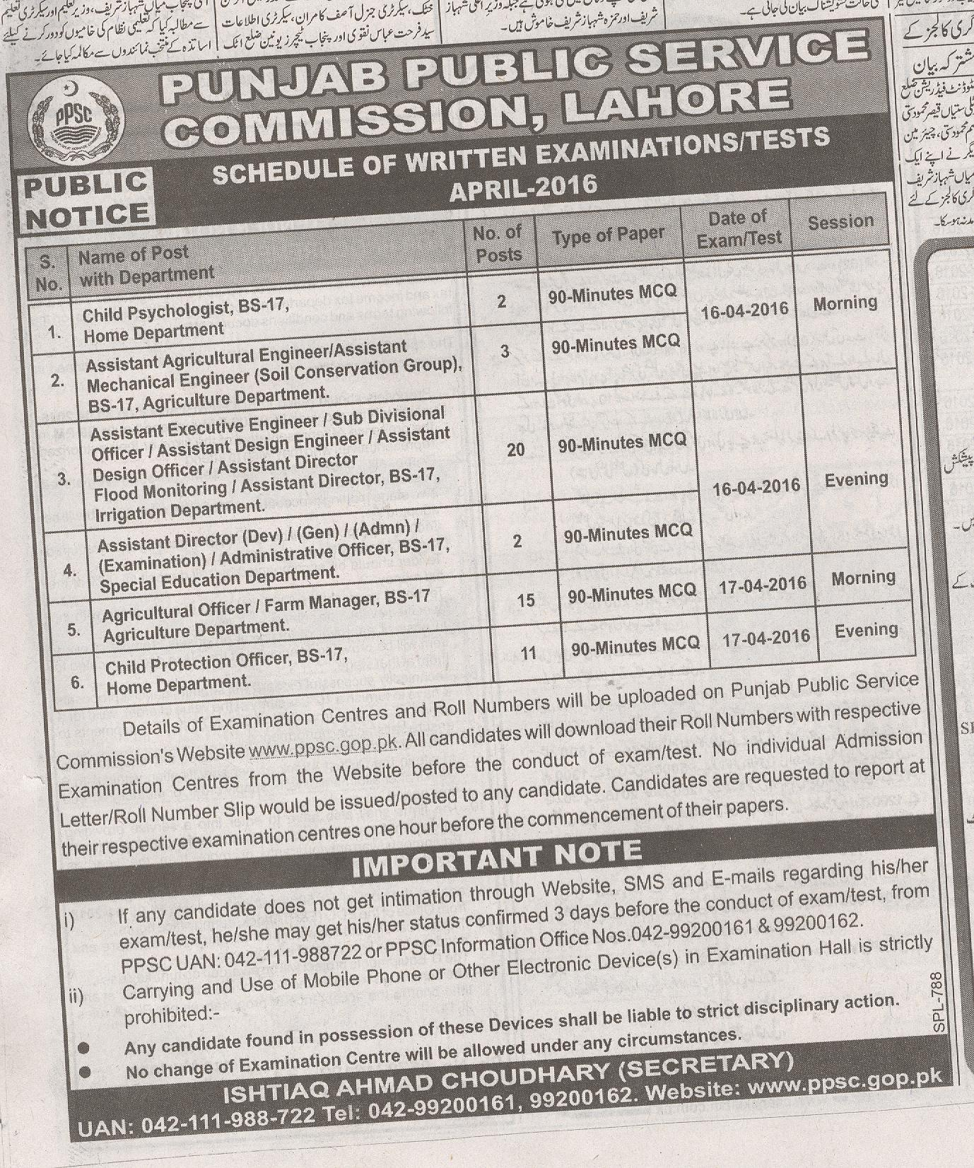 PPSC SCHEDULE OF WRITTEN TESTS Jobs 2016