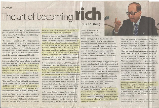 The Art of Becoming Rich by Li Ka Shing (the Straits Times, 2Aug2014) 30%
