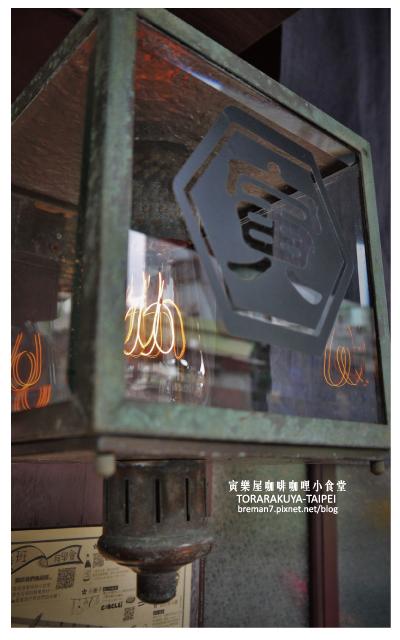 寅樂屋(咖啡咖哩小食堂)-3