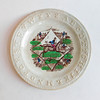 Vintage Antique Staffordshire Child's Alphabet Plate w/ Brown Transfer Hunting Scenes
