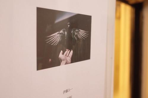 """伊藤公一 Koichi Ito """"HOPE"""" 02"""