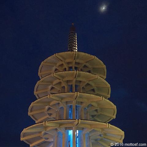 012116pagoda