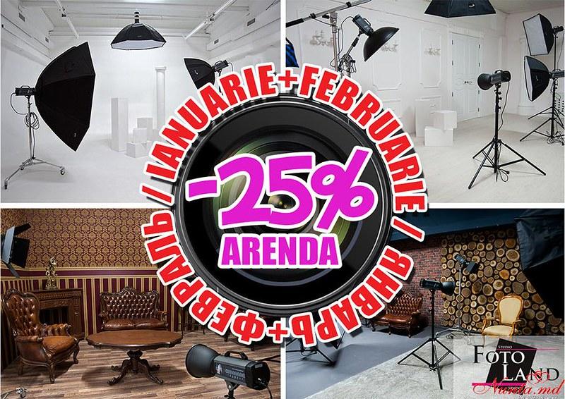 """Studio """"FotoLand"""" >   Reduceri-25% la arenda tuturor sălilor în studioul FotoLand"""