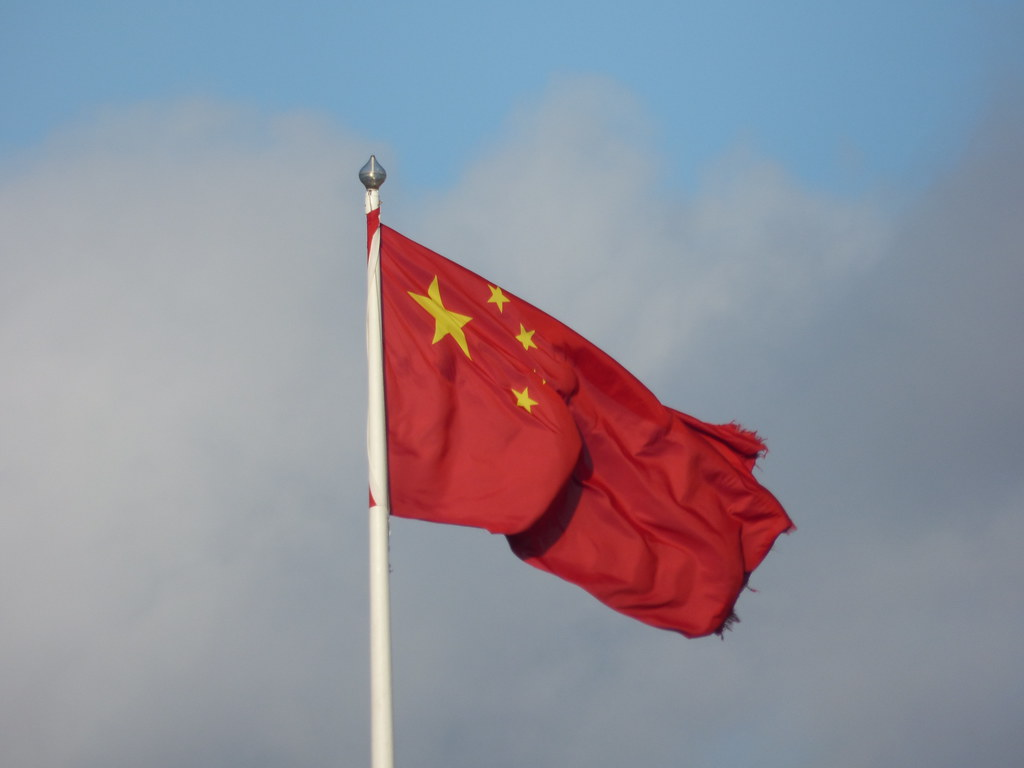 MG Motor UK Limited - Lowhill Lane, Longbridge - Chinese flag