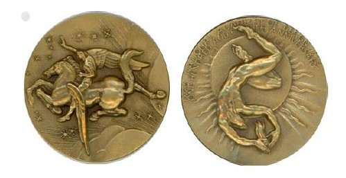 NATIONAL ACADEMY OF DESIGN 150TH ANNIVERSARY MEDAL, 1975