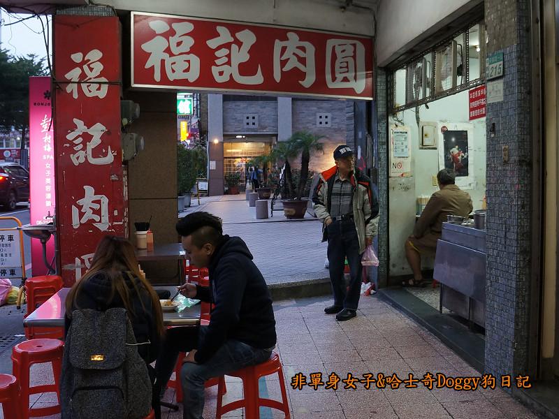 台南美食牛肉湯豬心冬粉肉圓06