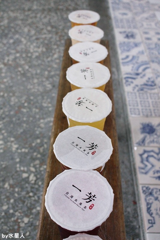 25568886851 b67ed77deb b - 熱血採訪   台中北區【一芳 陳家台灣水果茶】取自台灣在地食材,好文青的飲料店