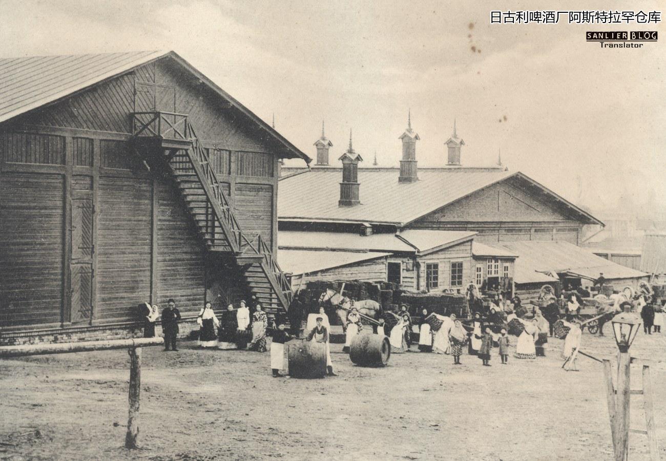 日古利啤酒厂仓库15