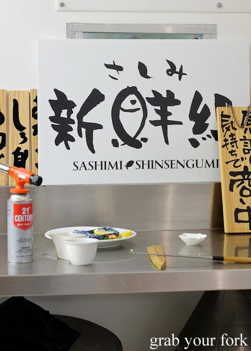 Sashimi Shinsengumi, Crows Nest