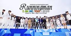Running Man Ep.195