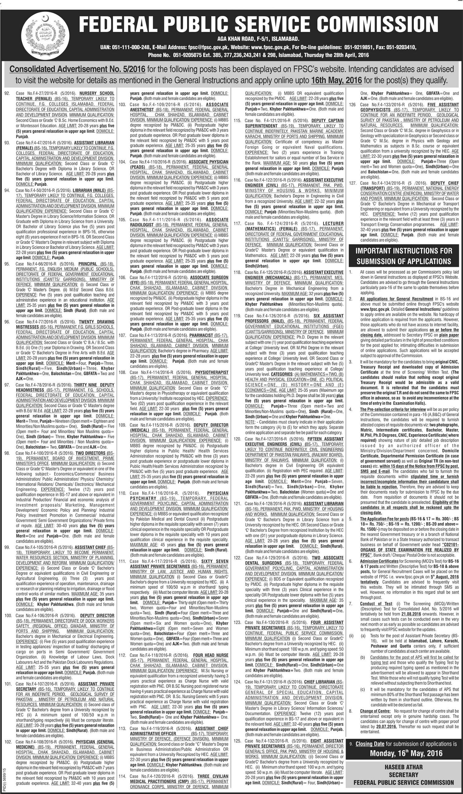 Federal Public Service Commission Adv 5-2016