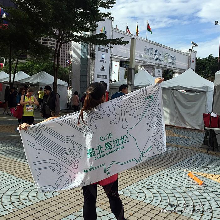 2015台北馬拉松2015-12-20 09.51.37.JPG