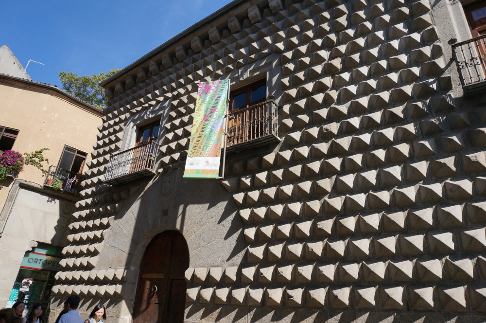 unusual texture on building in Segovia