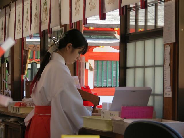 Hayatama Taisha