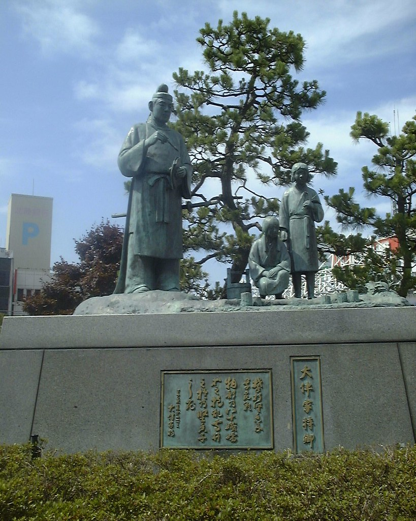 Statue of Otomo no Yakamochi, Takaoka, Toyama Pref.