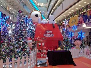 APM HONGKONG KWUNTONG 觀塘 SNOOPY 2015 CIRCLEG 聖誕裝飾 (2)