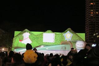 Sapporo Snow Festival Shinkansen
