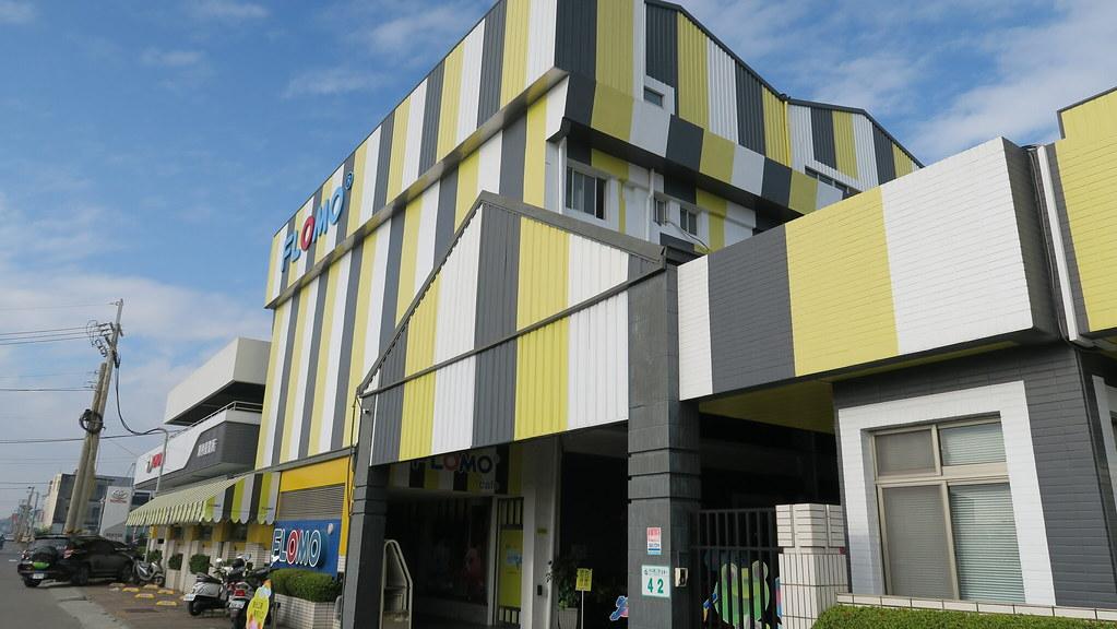 高雄湖內富樂夢觀光工廠 (1)