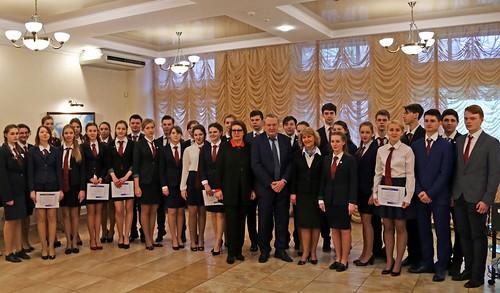 Посвящение в юные дипломаты февраль 2016