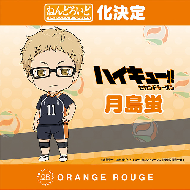 Nendoroid Kei Tsukishima (Haikyu!! Second Season)