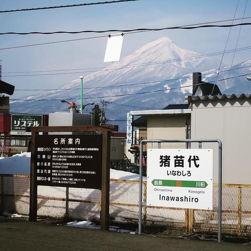 猪苗代駅。奥に見えるのは、磐梯山ですね。