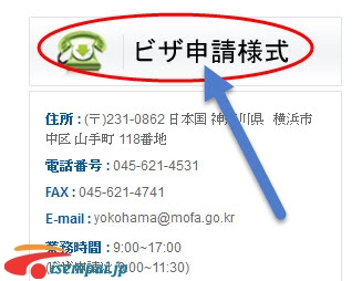 Du lịch hàn quốc từ Nhật Bản Cách xin Visa đi du lịch Hàn Quốc 25049980832 e0038bfaa2 o
