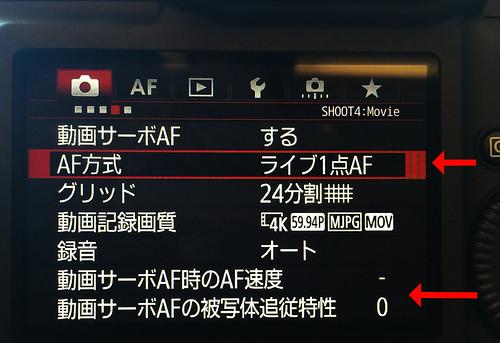 EOS-1D X II:動画サーボAF_02