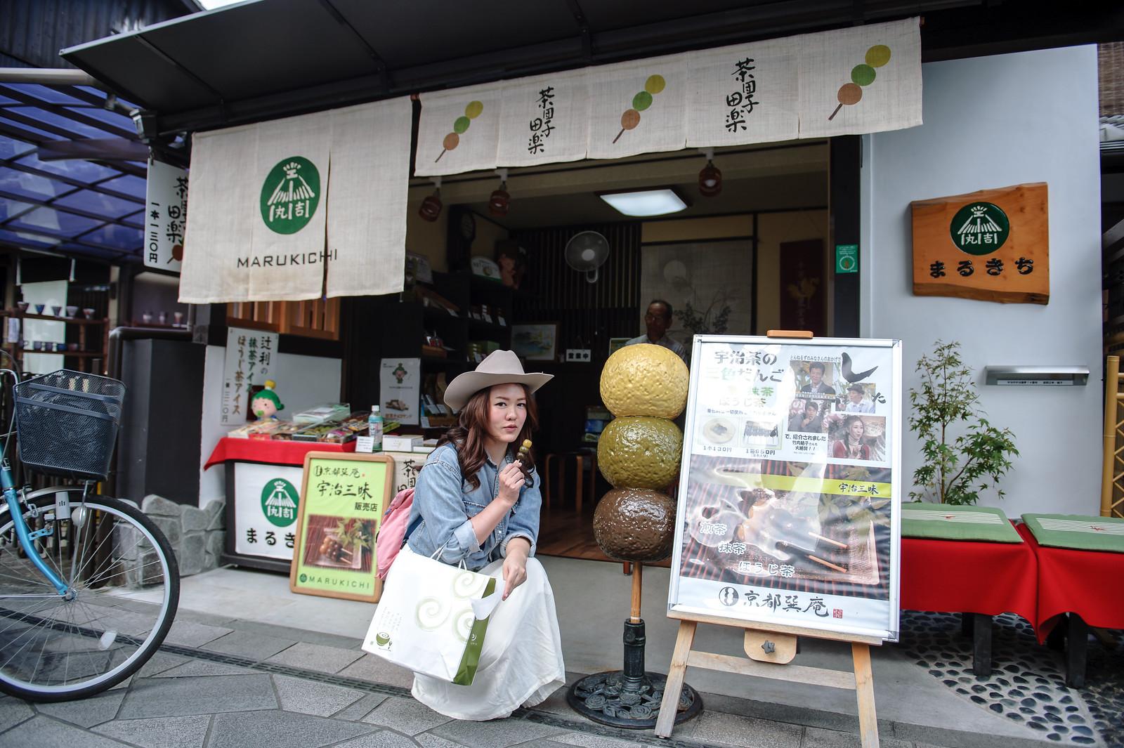 2015VQ@Kyoto-277