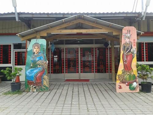 台東縣太麻里鄉周邊景點吃喝玩樂懶人包 (3)