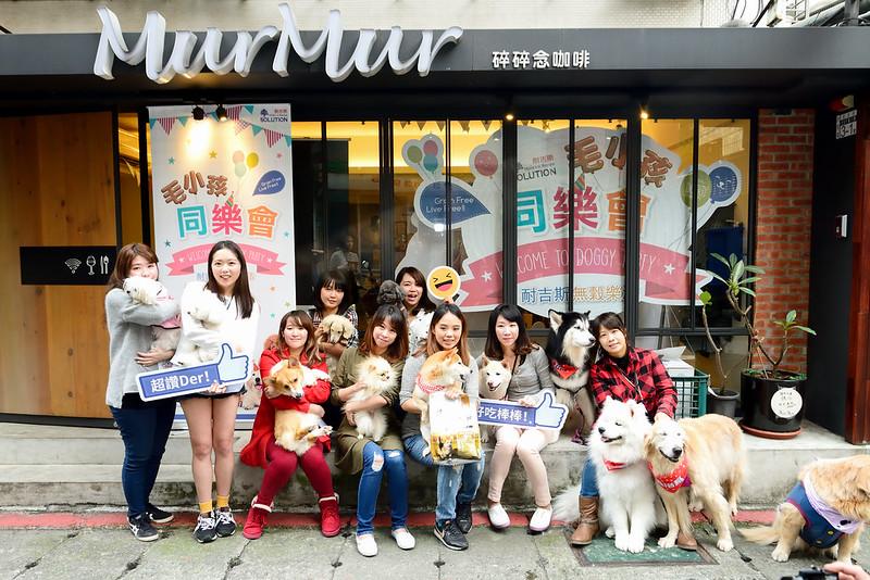 【寵物狗狗飼料】耐吉斯無穀樂活毛小孩同樂會,Mur Mur Cafe寵物餐廳玩樂(捷運國父紀念館站)