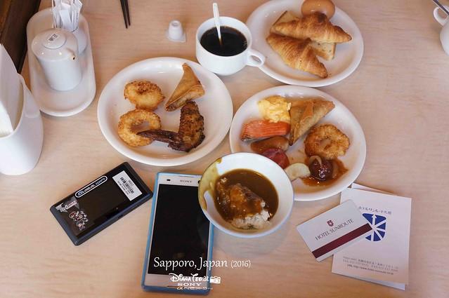 2016 Japan, Hotel Sunroute Sapporo 02