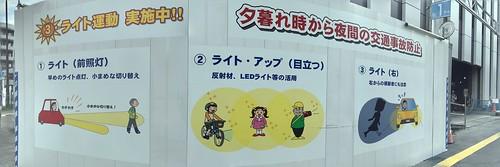 3 ライト運動