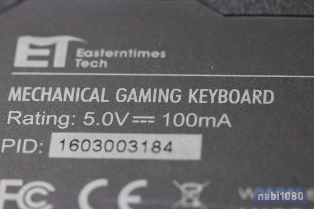 US GamingKeyboard06