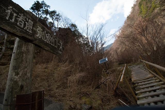 20141123-大峰山-0035.jpg
