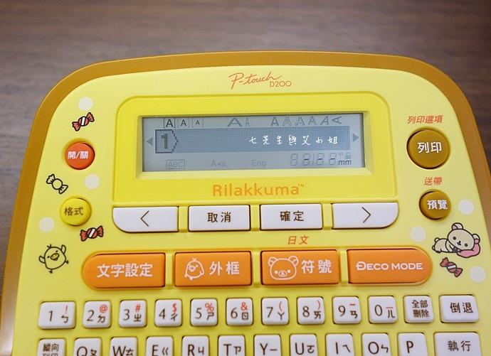 14 拉拉熊標籤機 Rilakkuma P-touch