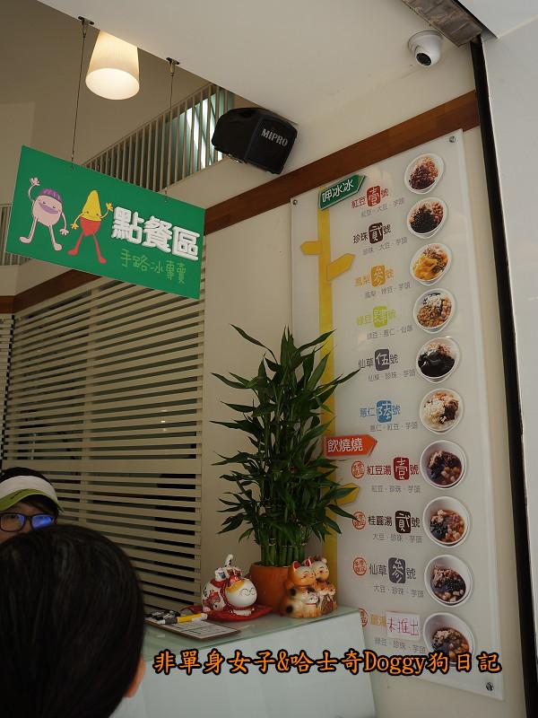 台中東東芋圓&道禾六藝文化館(刑務所演武場)29