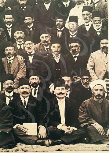 صورة لمراد غريب اثناء زيارة له لمجلس المبعوثان