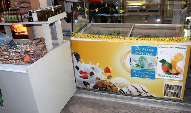 goat milk icecream Aegina